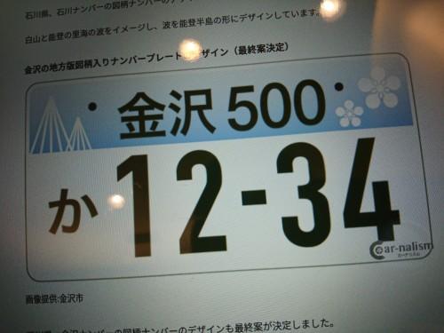 DSC_2148