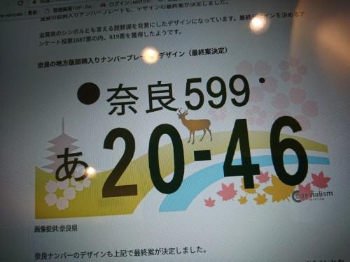 DSC_2150