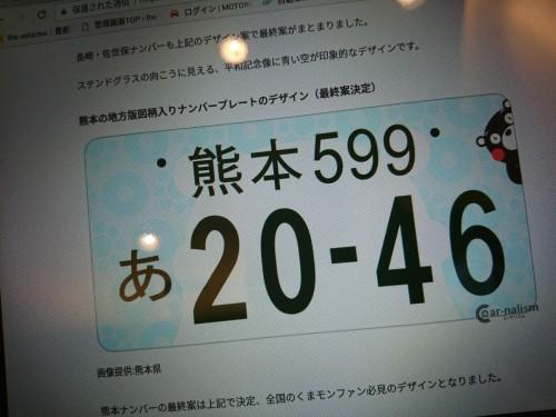 DSC_2154