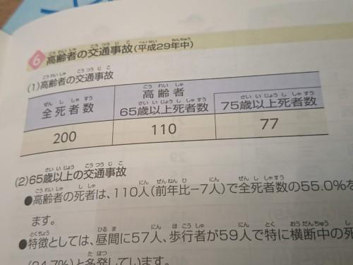 DSC_2197